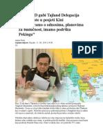 Analiza SAD Gubi Tajland Delegacija Vojne Hunte u Posjeti Kini Razgovaramo o Odnosima