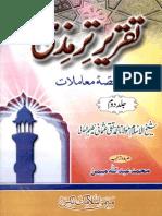 Taqreer Tirmidhi Urdu Sharh Al Tirmidhi Moamalat Vol 2