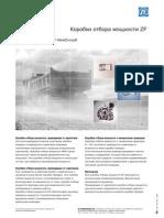 zf_newecosplit.pdf