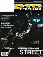 2003_06(10)june_Motoreview_NoRestriction.pdf