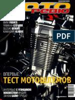 01(01)september02Motoreview_NoRestriction.pdf