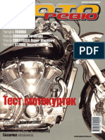 03(03)november02Motoreview_NoRestriction.pdf