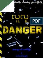 Danger full.pdf