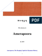 The Journey to Amerapoora in 1855.