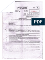 2012MPPSC-Paper1