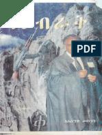 Netsebiraq11.pdf