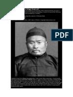 Shang Xing Yi Essence