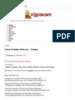 Guru Paduka Stotram – Telugu _ Vaidika Vignanam