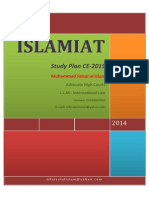 Islamiat - Study Plan for CSS