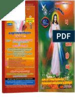 தூய ஆவியில் புதுவாழ்வு - April 2012