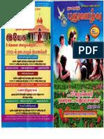 தூய ஆவியில் புதுவாழ்வு - Sep 2012