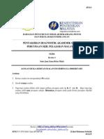 SBP Trial SPM 2014 Physics.pdf