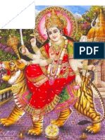 Durga Saptasati Eng