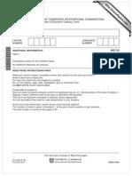 A Math Paper 1