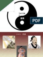 Taoism Oo