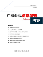 Titre01.pdf