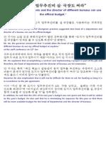 Feb 22 Topic Chungnam