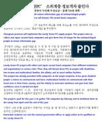 March 8 Topic Chungnam
