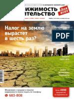 40_509_for_WEB.pdf