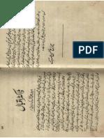 Iqbal Nama Chiragh Hasan Hasrat Lahore First Edition 1940
