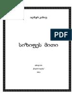 ალბერ კამიუ _ სიზიფეს მითი. _ თბ.,2014წ..pdf