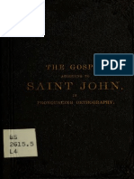 gospelaccordingt00leig.pdf