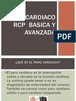 rcp Paro Cardiaco.ppt