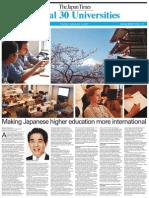 Global 30 Universities in Japan as of 20130902