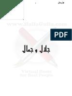 Jalal O Jamal by Ahmed Nadeem Qasmi