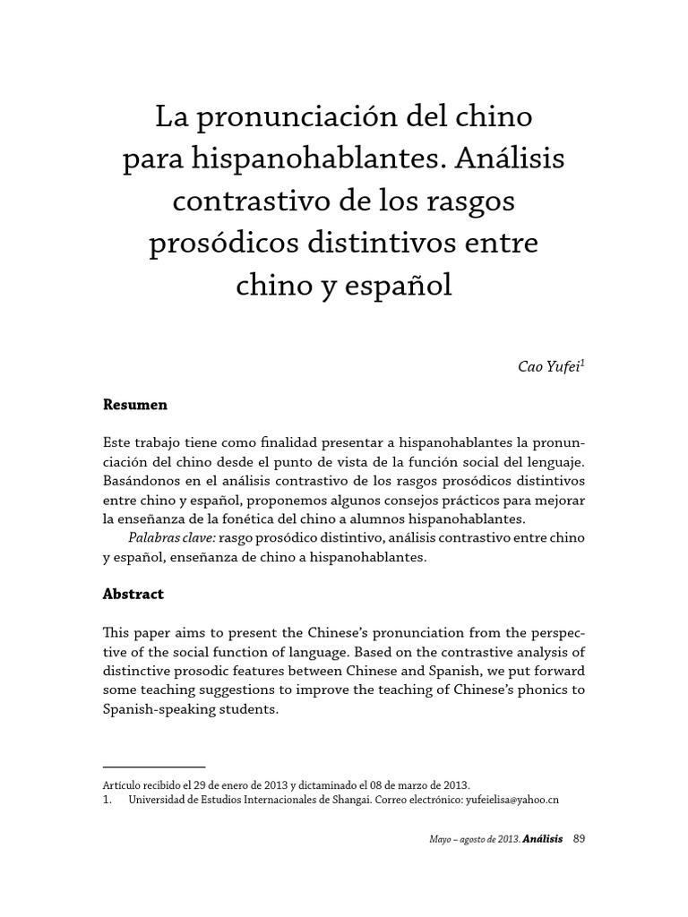 Beautiful Spanish Resumen Gallery - Entry Level Resume Templates ...