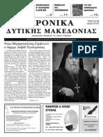 606_Layout 1.pdf