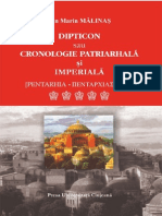 1524.pdf