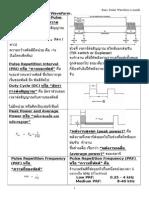 NT14v1 Basic Radar Waveform Notes