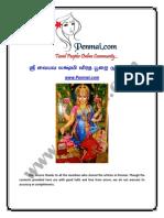 Sri Vaibhava Lakshmi Viratha Pooja Details in Tamil