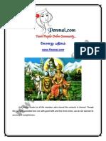 Kolaru Pathigam Lyrics and Meaning in Tamil PDF