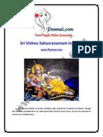 Sri Vishnu Sahasranam Lyrics in Tamil PDF