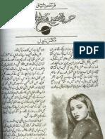 Kab haath meintera haath nahee - Farhat Ishtiaq