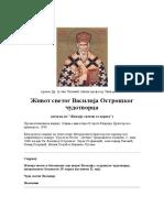 Žitije Svetog Vasilija Ostroškog