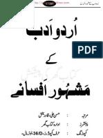 Urdu Adab kay MashhoorAfsaanay