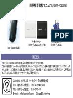 IMW-C600W
