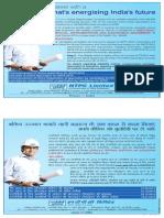 advt_et15.pdf