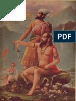 Samartha-hrudaya