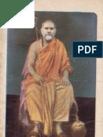 Swami Pradnyananda Saraswati by Vaidya