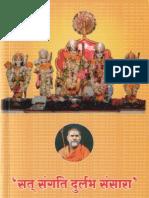 Satsangati-Durlabha-Samsara