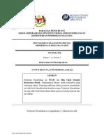 Trial Pahang Matematik SPM 2014 Skema K1 K2