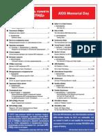 СПИД.СЕКС.ЗДОРОВЬЕ_исследование.pdf