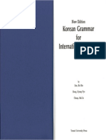 13.Korean grammar for international learners.pdf