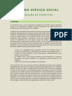 Etica no Servico Social (2).pdf