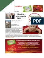Floras Bookstores Newsletter December 2009