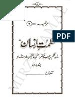 george bernard shaw islam pdf